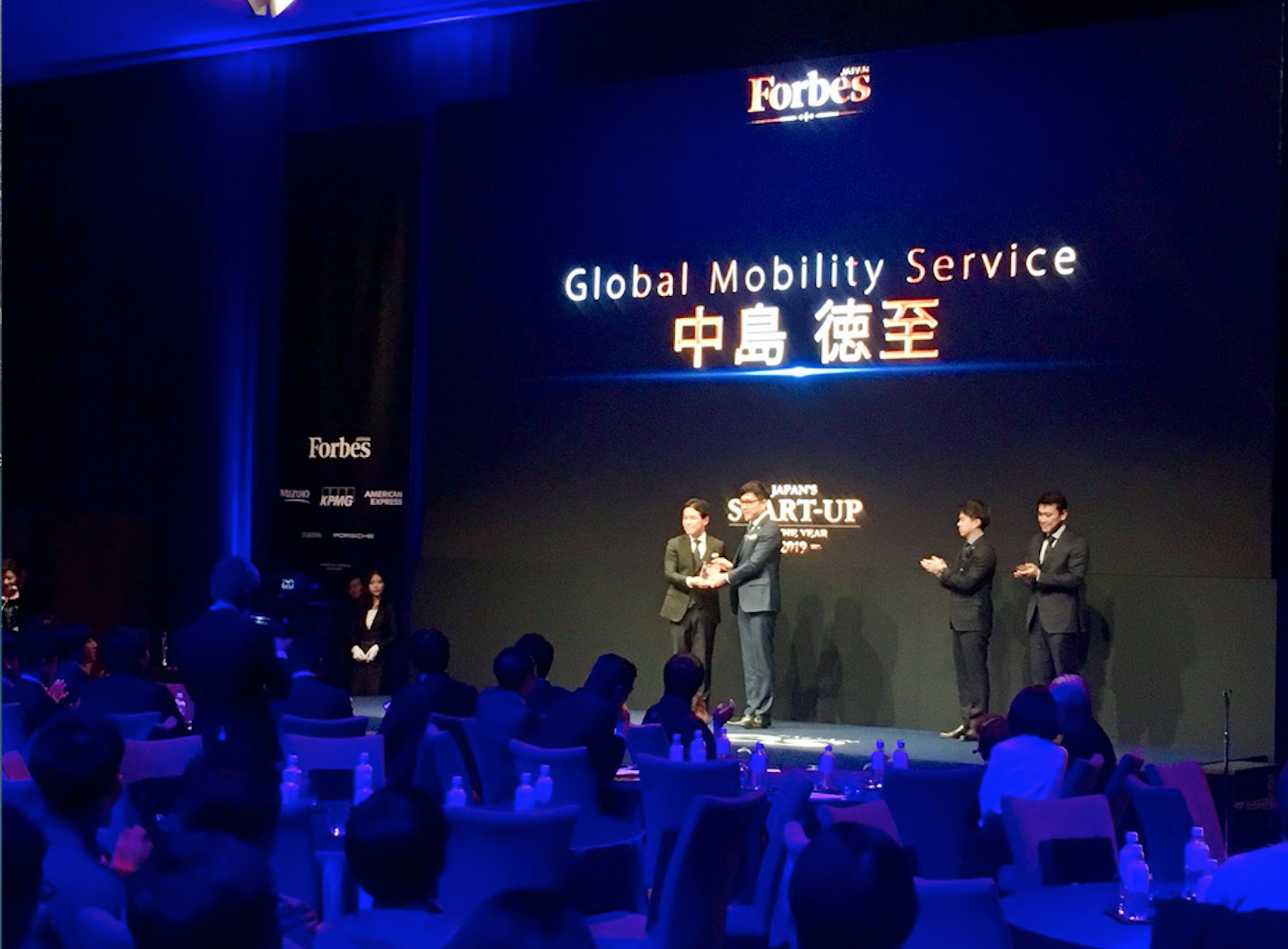 Global Mobility Service株式会...